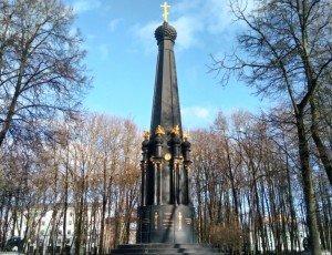 Памятник защитникам Смоленска 1812 года