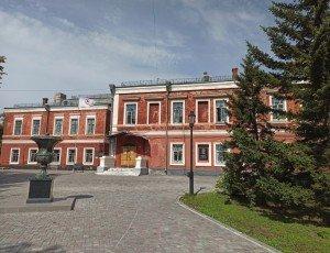 КГБУ: ГМИЛИКА «Государственный музей истории литературы, искусства и культуры Алтая»