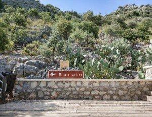 Пещера Караин