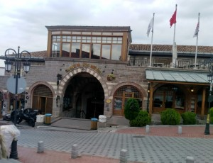 Музей Рахми М. Коча