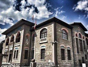 Музей войны за независимость