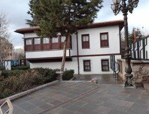 Дом-музей Мехмета Акифа Эрсоя