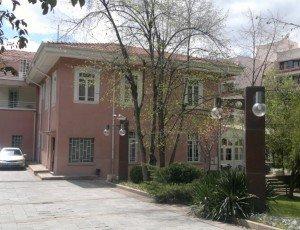 Музей «Розовая вилла»