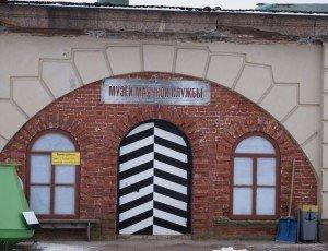 Музей маячной службы