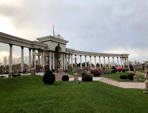 Фото Парк Первого Президента Казахстана