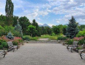 Главный ботанический Сад