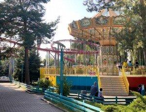 Парк «Мир фантазий»