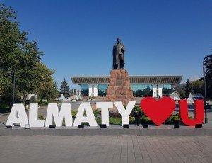 Фото Памятник Абаю Кунанбаеву в Алматы