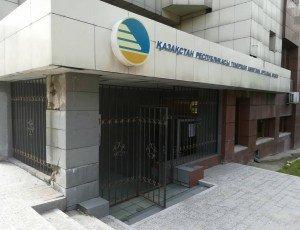 Центральный музей железнодорожного транспорта Руспублики Казахстан