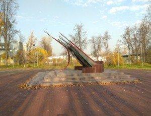 Памятный Знак «Город Трудовой Доблести и Славы»