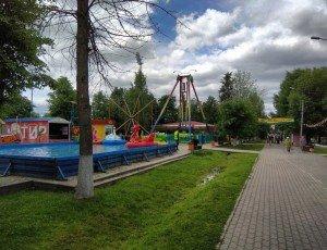 Городской парк аттракционов