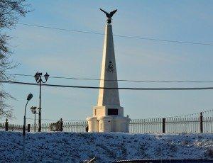 Памятник Софийскому полку