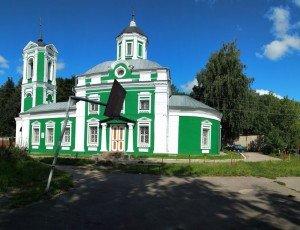 Церковь Верхне-Георгиевская