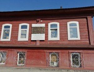 Музей автоугона имени Юрия Деточкина