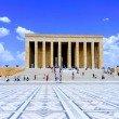 Фото Мавзолей Ататюрка «Аниткабир» 4