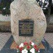 Фото Памятник 6-й роте в Пскове 5