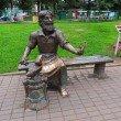 Фото Детский парк в Пскове 5