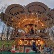 Фото Детский парк в Пскове 9