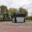 Фото Памятник освободителям Пскова: Танк Т-34 9