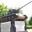 Фото Памятник освободителям Пскова: Танк Т-34 8
