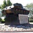 Фото Памятник освободителям Пскова: Танк Т-34 6