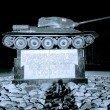Фото Памятник освободителям Пскова: Танк Т-34 7