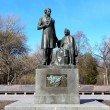 Фото Памятник Пушкину и няне в Пскове 6
