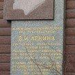 Фото Дом-музей В.И.Ленина в Пскове 8