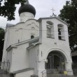 Фото Церковь Георгия со Взвоза 9