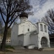Фото Церковь Георгия со Взвоза 7