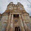 Фото Церковь Космы и Дамиана в Калуге 7