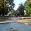 Фото Сквер имени Ленина в Калуге 6