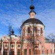 Фото Церковь Жен Мироносиц в Калуге 8