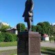 Фото Памятник Пржевальскому в Смоленске 7