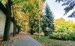 Фото Парк имени А. С. Пушкина в Пскове 3