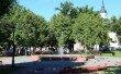 Фото Сквер имени Ленина в Калуге 1