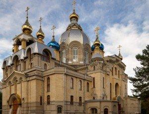 Храм святого великомученика и целителя Пантелеимона