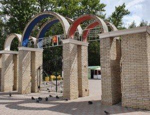 Парк аттракционов «Питомник»