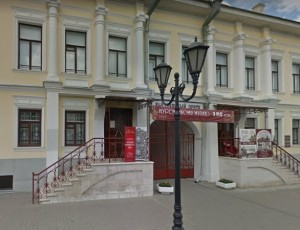 Историко-художественный музей: Выставочный центр
