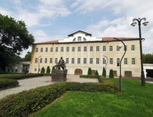 Дом-музей К. Зворыкина
