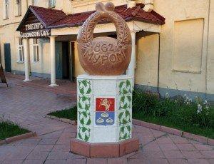 Фото Памятник Калачу