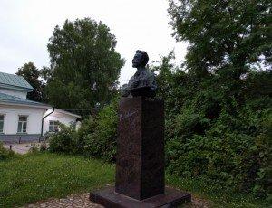 Памятник Исааку Левитану