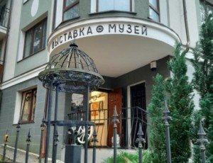 Фото Музей «Колесо истории»