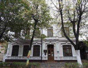 Историко-краеведческий музей имени В.П. Шпаковского
