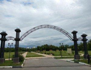 Принарский парк