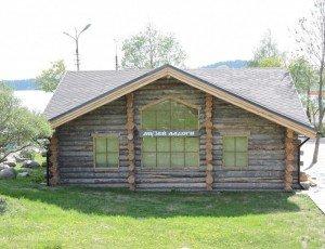 Историко-культурный центр «Музей Ладоги»