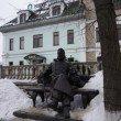 Фото Памятник Антону Павловичу Чехову в Звенигороде 4