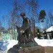 Фото Памятник Преподобному Савве Сторожевскому 8