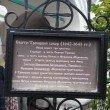 Фото Свято-Троицкий женский монастырь в Муроме 7
