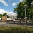 Фото Парк Молодежный в Муроме 2